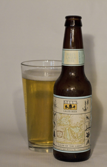 bells lager lakes